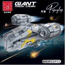 MORK 032002 GAIN RAZAR SPACESHIP | SPACE
