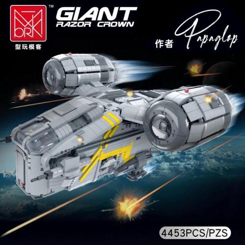 MORK 032002 GAIN RAZAR SPACESHIP   SPACE