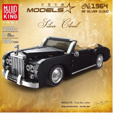 10006 MK THE 1964 RR SILVER CLOUD | SPORT CAR