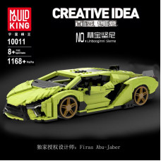 10011 MOULD KING THE GREEN SPORT CAR SMALL VERSION | SPORT CAR
