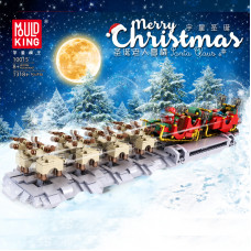 [In Stock]MOULD KING 10015 THE XMAS SLEIGH | CREATIVE