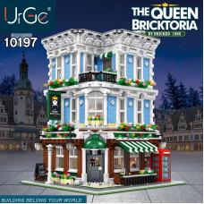 10197 THE QUEEN BRICKTORIA | HOUSE