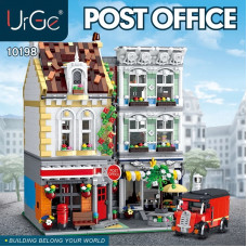 10198 THE SQUARE POST OFFICE | HOUSE