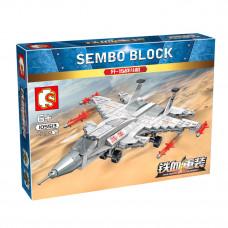 SEMBO 105513 The J-15 Fighter | TECH