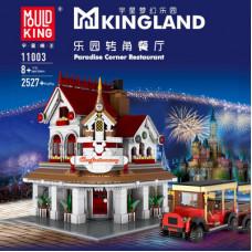 11003 MOULD KING THE PARADISE CORNER RESTAURANT | HOUSE