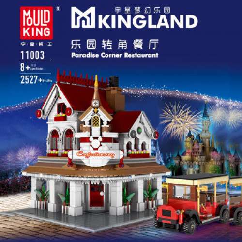 11003 MOULD KING THE PARADISE CORNER RESTAURANT | HOUSE