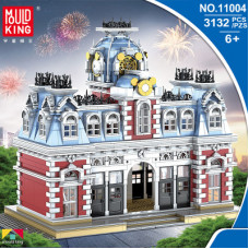 11004 MOULD KING THE STATION OF THE DREAMLAND | HOUSE