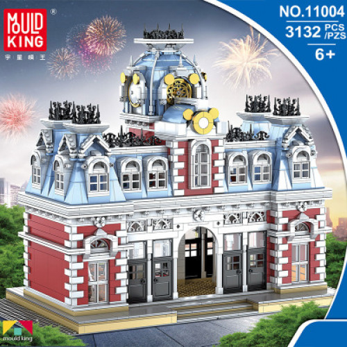 11004 MOULD KING THE STATION OF THE DREAMLAND   HOUSE