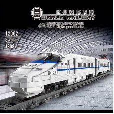 12002 MOULD KING THE CRH2 BULLET TRAIN CHINA WITH REMOTE CONTROL | TRAIN