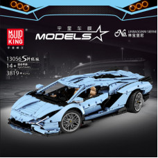 13056S【Upgraded】 MOULD KING THE BLUE LAMBO RACING CAR   SPORT CAR