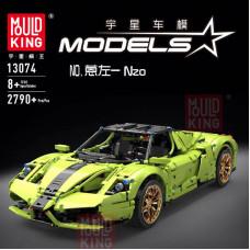 13074 MOULD KING THE GREEN SPORT CAR | SPORT CAR