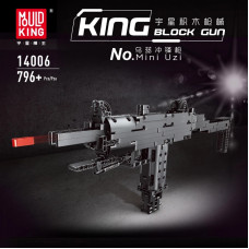 14006 MOULD KING THE UZII GUN | ACG
