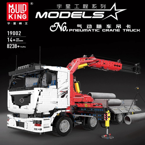 19002 THE MOULD KING THE BIG WHITE TRUCK 2.0 |SPORT CAR