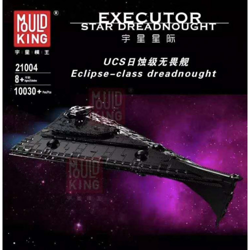 MOULD KING 21004 ECLIPSE-CLASS DREADNOUGHT DESTROYER | SPACE