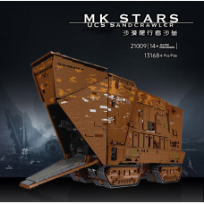 [In Stock]21009 THE MOULD KING  SANDCRAWLER WITH MOTOR | SPACE