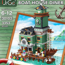 30103 THE BOAT HOUSE DINER | HOUSE