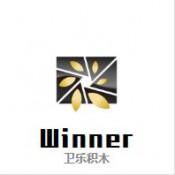 Winner (21)