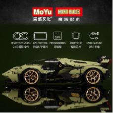 MOYU THE 88001 DARK GREEN SUPER CAR| SPORT CAR