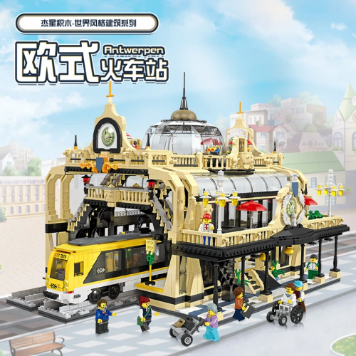JIE STAR 89104 THE TRAIN STATION:STUDGATE | HOUSE