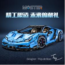 18K K-98 /CADA 61041 BLUE HYPER CAR | SPORT CAR