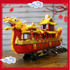 25002XB THE DRAGON BOAT | CREATOR |